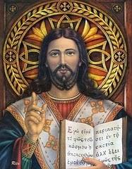 أزلية المسيح في الفكر اليهودى